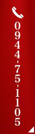 Tel.0944-75-1105